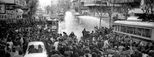 Photo: Marcas de la Memoria (2) A las cinco en punto, Manifestación del 9 de julio de 1973. Avda. 18 de Julio y Río Branco