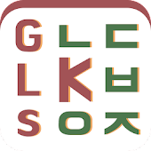 Konglish - Korean name