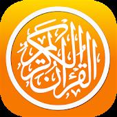 قرآن اردو ( Quran Urdu )