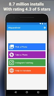SquareDroid:Full Photo/No Crop Screenshot 8