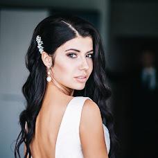 Wedding photographer Alisa Markina (AlisaMarkina). Photo of 10.05.2018