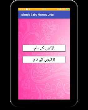 Islamic Baby Names In Urdu Muslim Boys Girls Poster