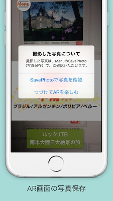 RealAR - screenshot