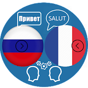 French Russian translator