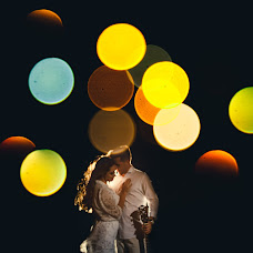 Wedding photographer Jason Veiga (veigafotografia). Photo of 11.07.2018