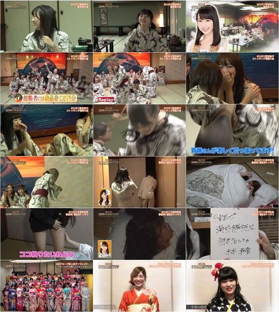 (TV-Variety)(720p) SKE48 ZERO POSITION~チームスパルタ!能力別アンダーバトル~ ep50 170121