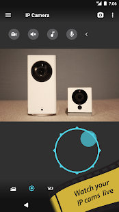 tinyCam Monitor FREE - IP camera viewer Screenshot