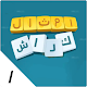 Download أمثال كراش 1 For PC Windows and Mac