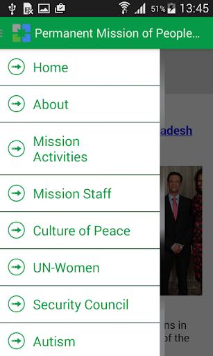 玩新聞App|জাতিসংঘের বাংলাদেশ স্থায়ীমিশন免費|APP試玩