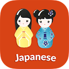 Learn Japanese daily - Awabe icon