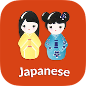 Learn Japanese & Speak Japanese - Awabe