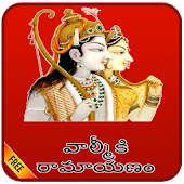 Ramayanam Telugu