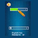 Write Chinese Helper icon