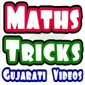 MATHS TRICKS VIDEO