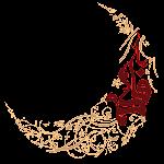 البرهان في تفسير القرآن 1.8.0