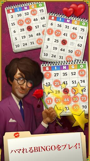 CLUEDO Bingo: バレンタインデー