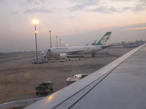 Photo: 4B231567 Tajlandia - Bangkok - lotnisko