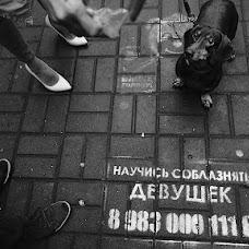 Свадебный фотограф Эмин Кулиев (Emin). Фотография от 07.01.2016