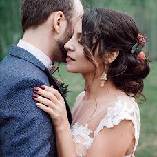 Wedding photographer Lidiya Beloshapkina (beloshapkina). Photo of 30.07.2018