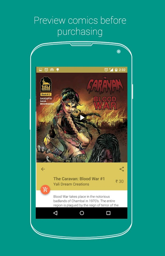 Discover Comics- screenshot