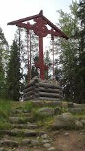 Photo: Поклонный крест узникам СЛОН