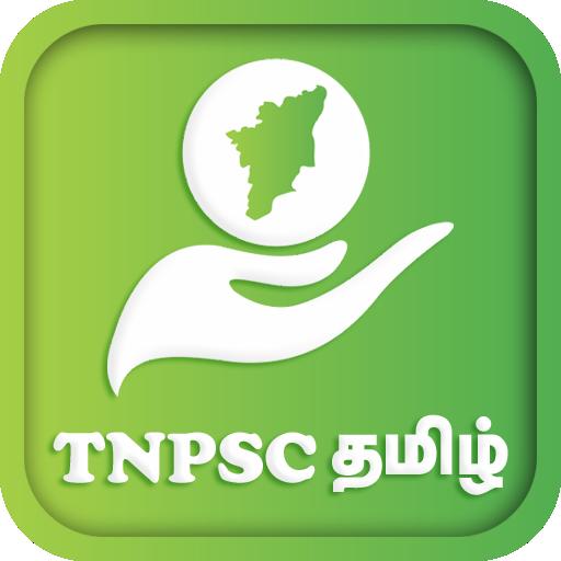 TNPSC GROUP 2A