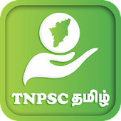 TNPSC GROUP 2A