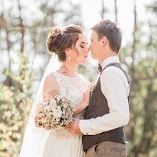 Wedding photographer Liliya Dackaya (liliyadatska). Photo of 05.01.2018