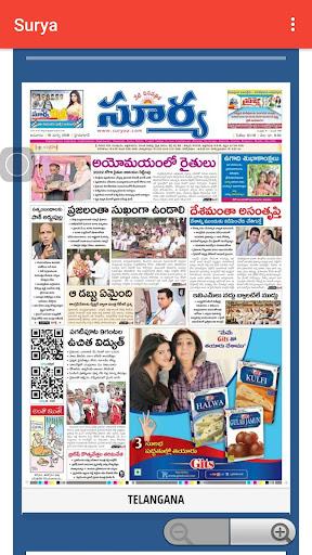 NEWS PAPER TODAY TELUGU EENADU - Sakshi e paper | Homework