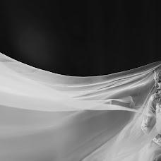 Wedding photographer Marina Kondryuk (FotoMarina). Photo of 26.04.2018