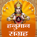 Hanuman Chalisa and Sangrah icon