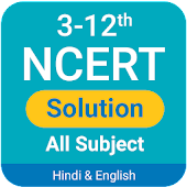 NCERT Solution Hindi & English Class 3-12th