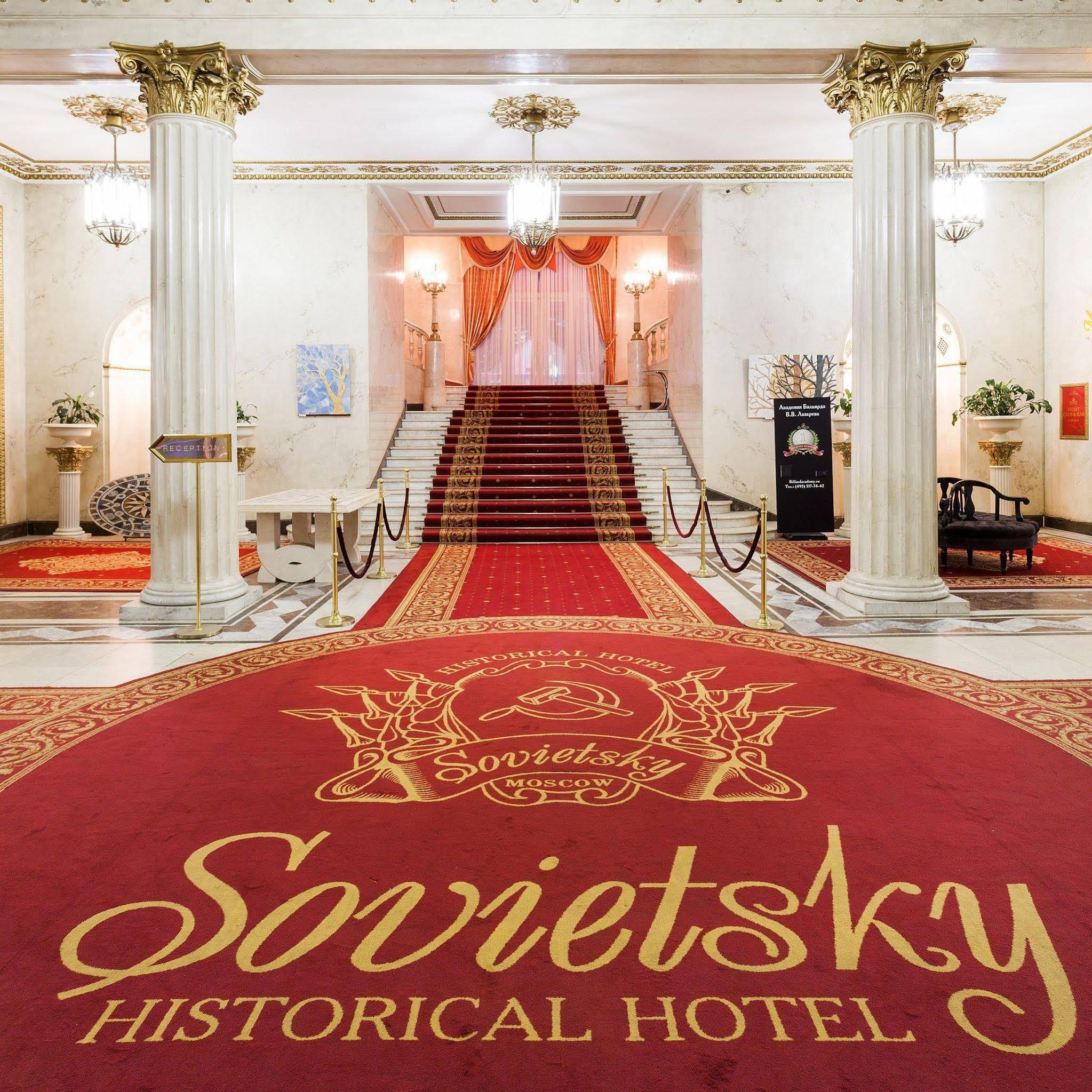 Historical Sovietsky