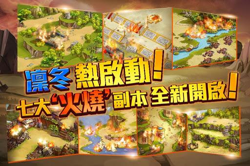 武神關聖: 銅雀台美人大戰 5.1.1 screenshots 1