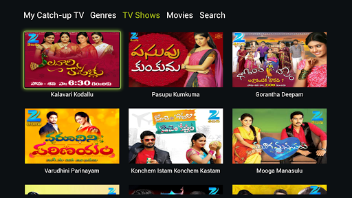 YuppTV for AndroidTV screenshot 5