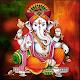 Aarti Sangraha for PC Windows 10/8/7