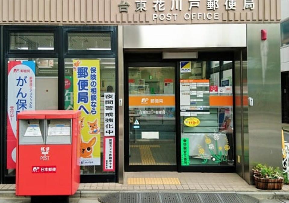 Chuyển tiền từ Nhật về Việt Nam bằng bưu điện rất là an toàn nhất