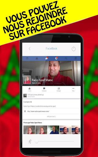 Radio Sport Maroc 4.0 screenshots 2