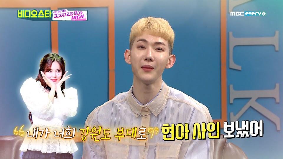 onew jokwon hyuna 1