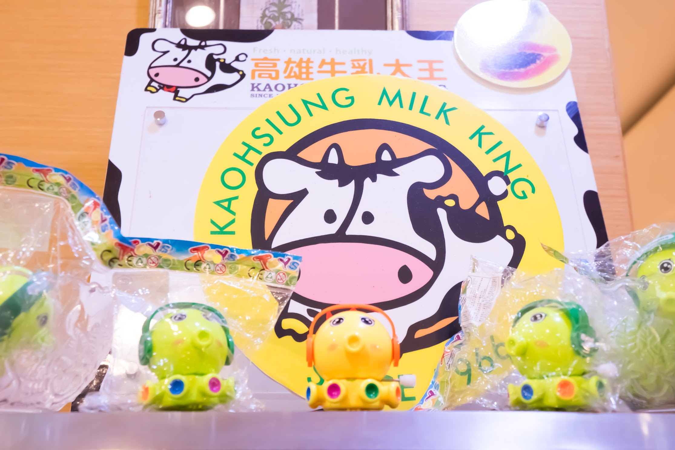 Taiwan Kaohsiung Milk King2