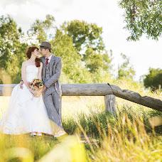 Wedding photographer Anatoliy Egorov (EgoPhoto). Photo of 05.09.2015