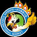 선산 시장 icon