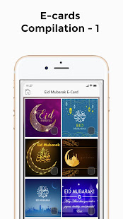 Free Eid Mubarak Ecards for PC-Windows 7,8,10 and Mac apk screenshot 2