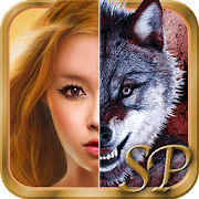 """Werewolf """"Nightmare in Prison"""" Special Package  Icon"""
