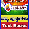 Karnataka Text Books 1st to 12th:ಪಠ್ಯಪುಸ್ತಕಗಳು icon