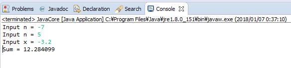 Java - S(n) = 1 + x^2/2! + x^4/4! +...+ x^2n/(2n)!