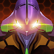 Download EVA For PC Windows and Mac