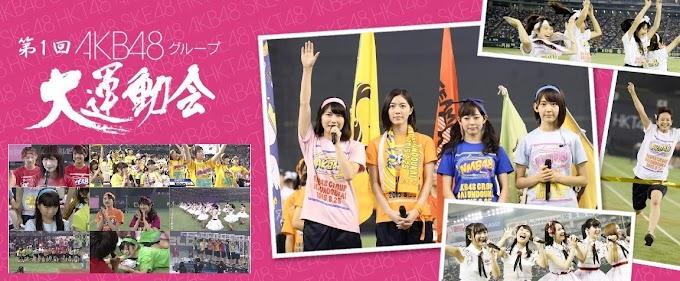 (TV-Variety)(720p) 第1回 AKB48グループ 大運動会 in Tokyo Demo 151120