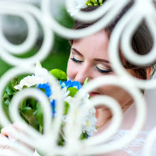Wedding photographer Lyudmila Loy (LuSee). Photo of 06.07.2016