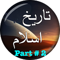 Islamic History in Urdu Part-2 icon